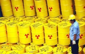 nucleare-scorie-radioattive-miniera-asse